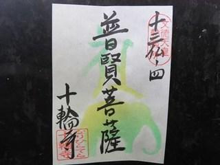 s-IMG_0561.jpg